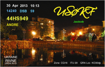 QSL- Received147