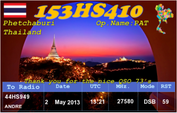 QSL- Received156