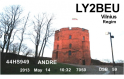 QSL- Received214