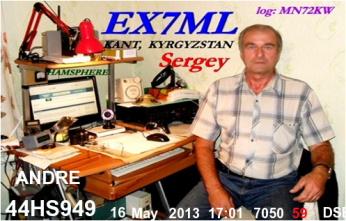 QSL- Received232