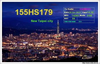 QSL- Received400