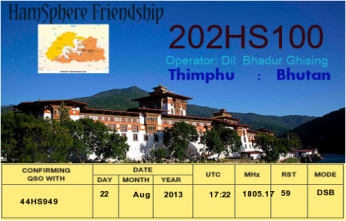 QSL- Received460