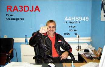 QSL- Received474
