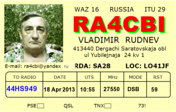 QSL- Received70