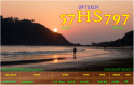 QSL- Received75