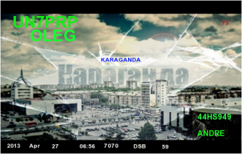 QSL- Received123
