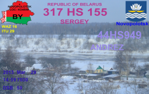 QSL- Received21