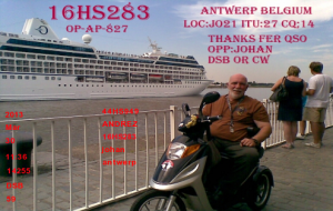 QSL- Received33