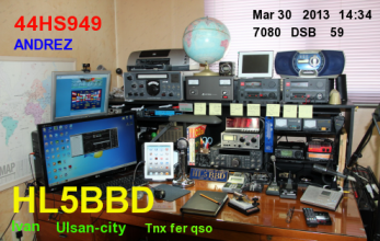 QSL- Received36