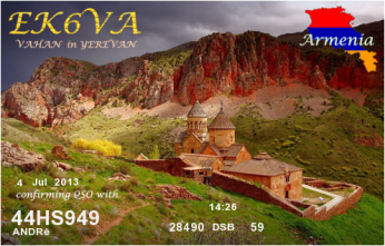 QSL- Received412