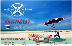 QSL- Received517