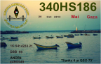 QSL- Received523